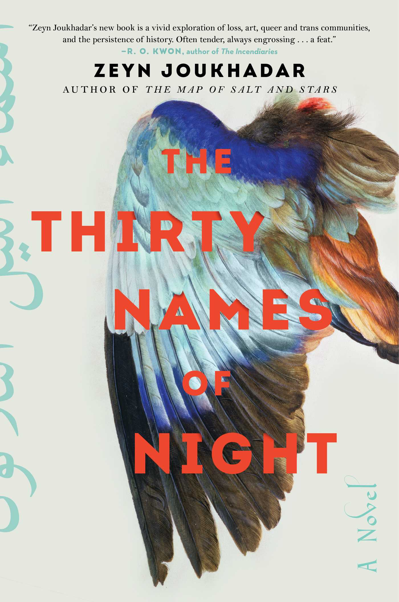 the-thirty-names-of-night-9781982121495_hr